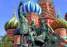 Russia 2019 – Partenze Garantite