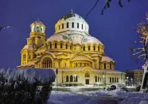 Milavagando srl agenzia viaggi tour operator - Agenzia immobiliare sofia bulgaria ...